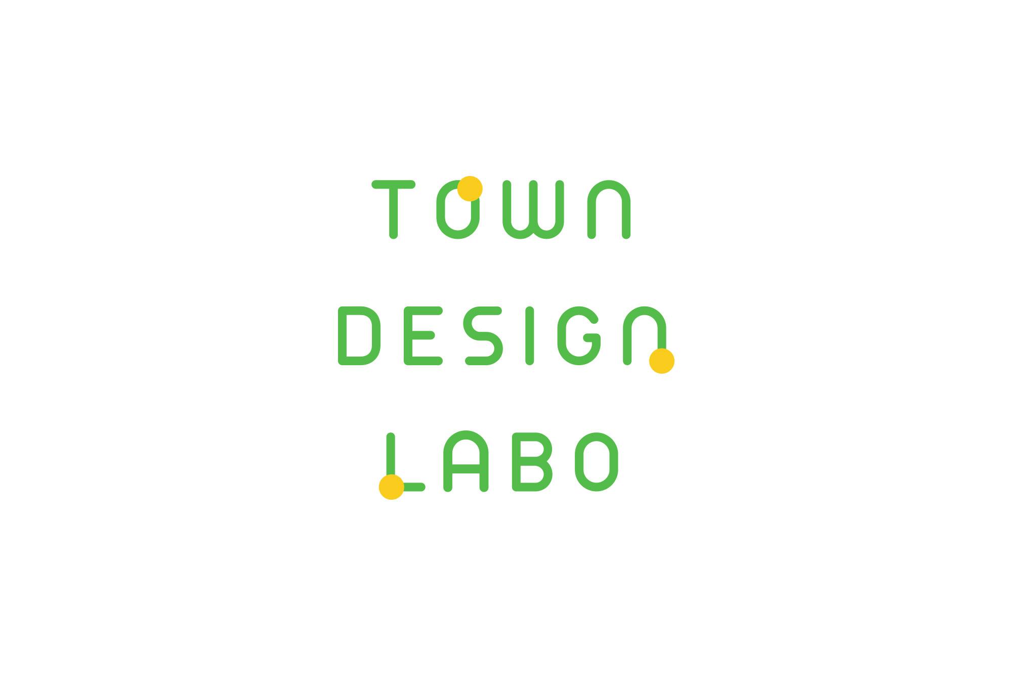 TOWN DESIGN LABO